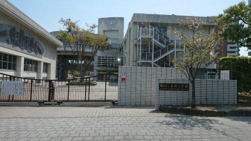 香陵小学校
