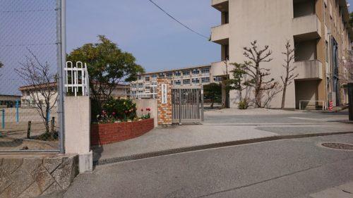 舞松原小学校